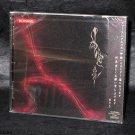 Asaki ShinKyoku Japan Bemania Game Music CD Visual Kei Rock NEW