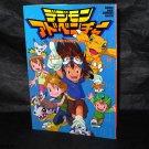 Digimon Adventure Gakken Mook Animedia Special Book JAPAN ANIME ART BOOK