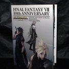 Final Fantasy VII 10th Anniversary Ultimania Japan Square Enix ART BOOK
