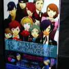 Persona 3 Portable Official Fanbook PSP GAME ART and Band Score ATLUS NEW