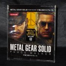 Metal Gear Solid Peace Walker PSP Heiwa to Wahei no Blues Konami Music CD NEW
