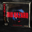 Biohazard Resident Evil Sound Track Remix Capcom Japan Rare Game Music CD
