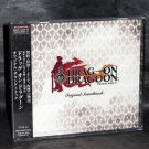 Drakengard Drag-on Dragoon Soundtrack Game Music 2 CD Game Soundtracks Japan NEW