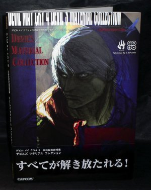 Devil May Cry 4 Material Collection PS3 Capcom Game ART BOOK NEW