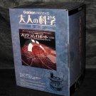 Gakken Digi-Robo 01 Japanese Simple Robot Kit from Japan Great Fun NEW
