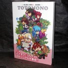 Class of Heroes TOTOMONO Ken to Mahou to Gakuen Mono Japan Game Art Book NEW