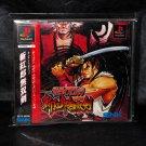 Samurai Spirits Zankuro Musouken Shodown III 3 Blades of Blood PS1 Japan Game