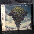 Seiken Densetsu Mana Re:Birth Arrange Album Japan Kenji Ito Game Music CD NEW