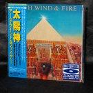 Earth Wind Fire All 'N All Japan CD mini LP Cardboard Sleeve NEW