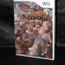 Earth Seeker Nintendo Wii Game Japan Action RPG NEW