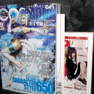 Cosmode 041 Japan Cosplay Photo Costume Mode Magazine Anime Expo 2011