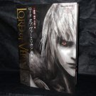 LORD OF VERMILION BLACK ARCADE JAPAN GAME ART BOOK NEW