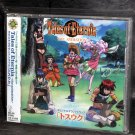 Tales of Eternia ANIMATION Soundtrack Japan Original Anime Music CD