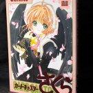 Card Captor Sakura Illustration Collection 2 ART BOOK