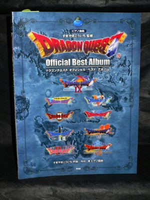 Dragon Quest I To IX Official Best Album Piano Score Square Enix Game Music Book