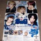 SuG Japan JRock Awesome Visual Kei JRock Large Poster NEW