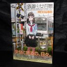 Railway Girls and Scenery Pictorial Book JAPAN ANIME MANGA ART BOOK