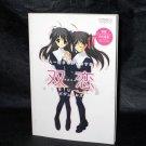 Futakoi Visuals Anime Art Japan BOOK