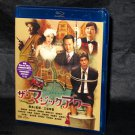 The Magic Hour Japan Movie English Subtitles Blu-ray DVD NEW
