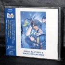 Final Fantasy X Vocal Collection Original Digicube Edition Japan GAME MUSIC CD