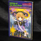 Card Captor Sakura Clow Card Fortune Book JAPAN ANIME ART BOOK
