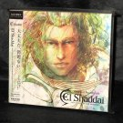 El Shaddai Ascension of Metatron Game Soundtrack CD 1st Press Ltd Edition NEW