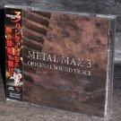 Metal Max 3 DS Original Soundtrack Japan Game Music CD Game Soundtracks NEW