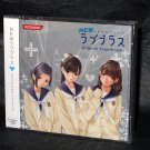 New LovePlus Original Soundtrack Japan 3DS GAME Soundtrack 2 CD NEW