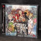 UNCHAINBLADES REXX Japan 3DS PSP RPG Game Music Soundtrack CD NEW