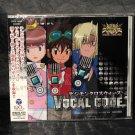 Digimon Xros Wars Vocal Album Japan Anime Music CD Soundtrack NEW