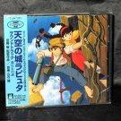 Laputa Symphony Soundtrack Joe Hisashi ANIME MUSIC CD