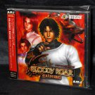 Bloody Roar Extreme Original Soundtrack XBox GAME MUSIC CD