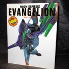 Neon Genesis Evangelion Material Newtype 100 Collection Japan Anime Art Book