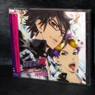 Renai Bancho 2 Midnight Lesson Original Soundtrack Japan Game Music CD NEW