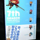 7th Dragon Visual Materials DS RPG Japan DS GAME Art Book NEW