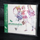 To Heart Leaf Vocal Collection Japan Anime Game Music CD