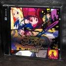 Makai Senki Disgaea Original Sound Track Reprint PSP PS2 Game Music CD
