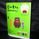 Domo-Kun Domo from Japan to the World Book plus Tote Bag NEW