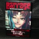 Barrage Rei Hiroe Artworks Japan ANIME MANGA ART BOOK NEW