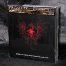 Dragon's Dogma Original Soundtrack Capcom Square Enix Japan Game Music CD NEW