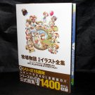 Harvest Moon 15th Anniversary Character Japan DS GAME ART BOOK NEW