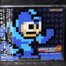 Rockman Mega Man 9 Original Soundtrack CAPCOM Japan GAME MUSIC CD NEW