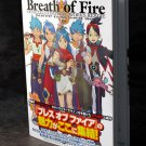 Breath Of Fire I To V Official Complete Works Japan GAME ART BOOK NEW