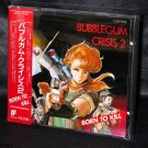 BUBBLEGUM CRISIS 2 OST JAPAN 1987 ANIME MUSIC CD