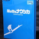 Nausicaa of the Valley of the Wind Blu-Ray DVD Japanese Special Edition NEW