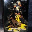 Magna Carta PS2 Game Hyung Tae Kim Art Book JAPAN RPG GAME ART BOOK