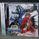 Sengoku Basara Original Soundtrack OST GAME MUSIC CD NEW CAPCOM