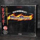 Rave Racer Original Game Soundtracks Namco PS1 Japan Game Music CD Soundtrack