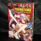 TENJHO TENGE ANIMATION THE GREAT ANIME ART BOOK