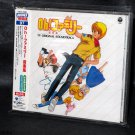 Oh! Family Music Collection TV ORIGINAL SOUNDTRACK Japan ANIME MUSIC CD